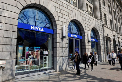 Nivea Haus - Welness Center