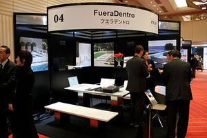 FueraDentroが European Design 2012 に出展 - 東京